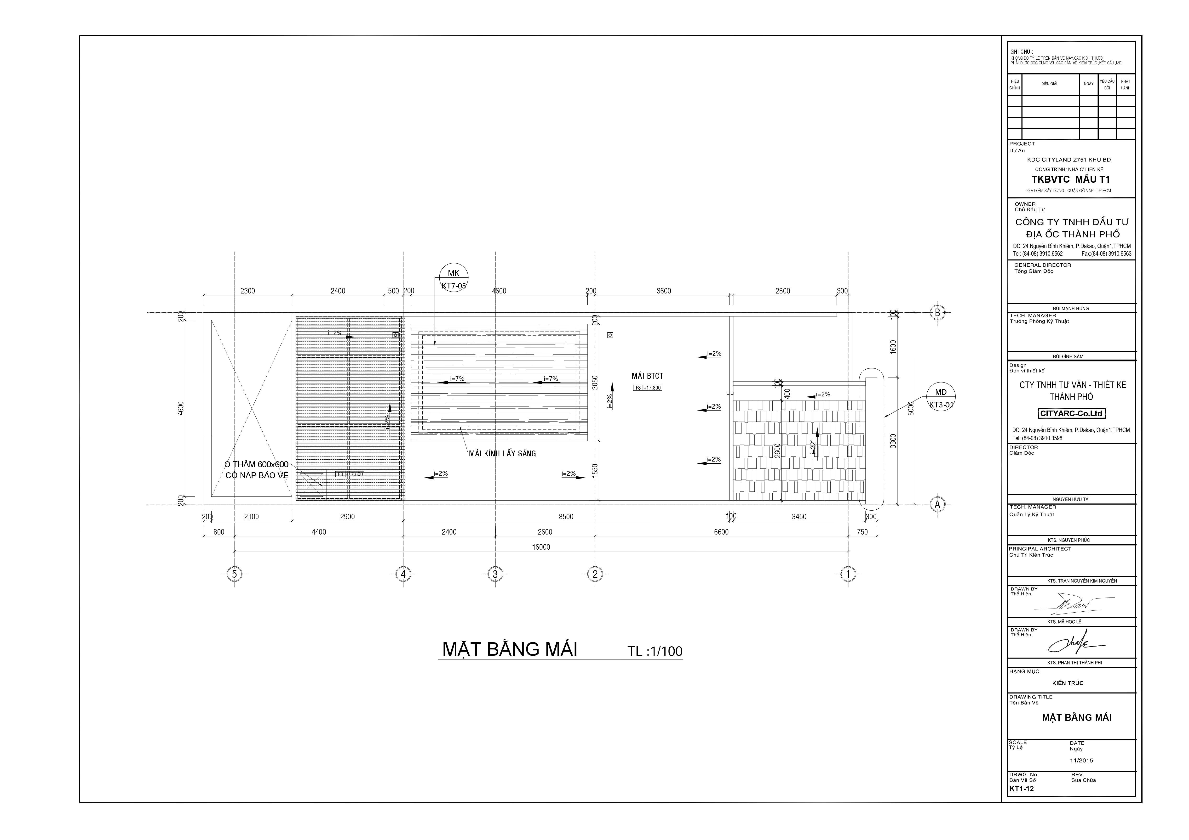 Nhà phố mặt tiền kinh doanh Cityland Park Hills Mẫu T1 - Tầng mái