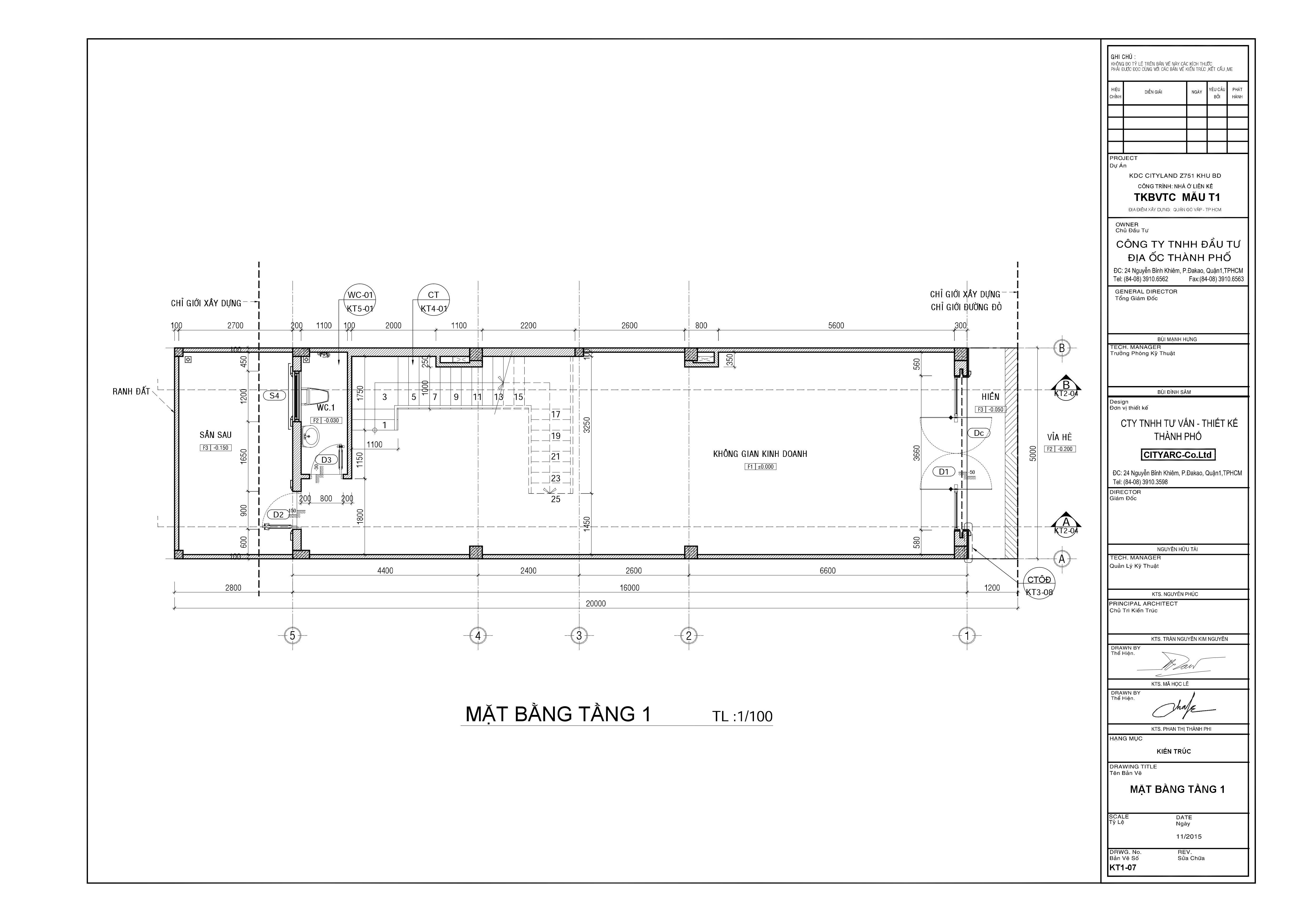 Nhà phố mặt tiền kinh doanh Cityland Park Hills Mẫu T1 - Tầng 1